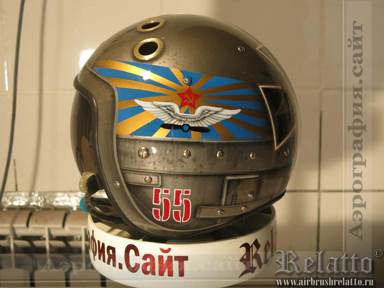 аэрография шлем в Краснодаре