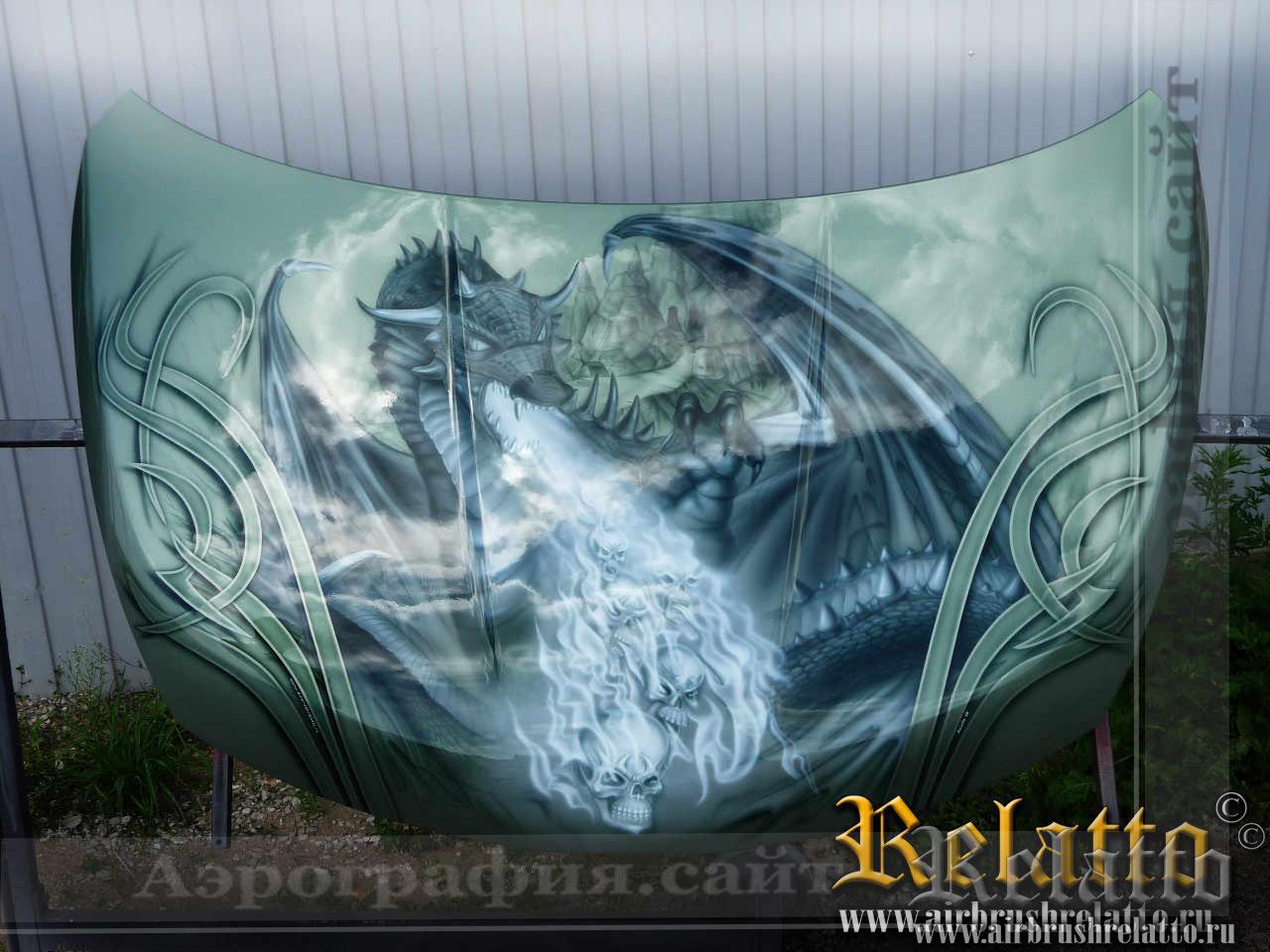 Рисунок дракона  на капот автомобиля
