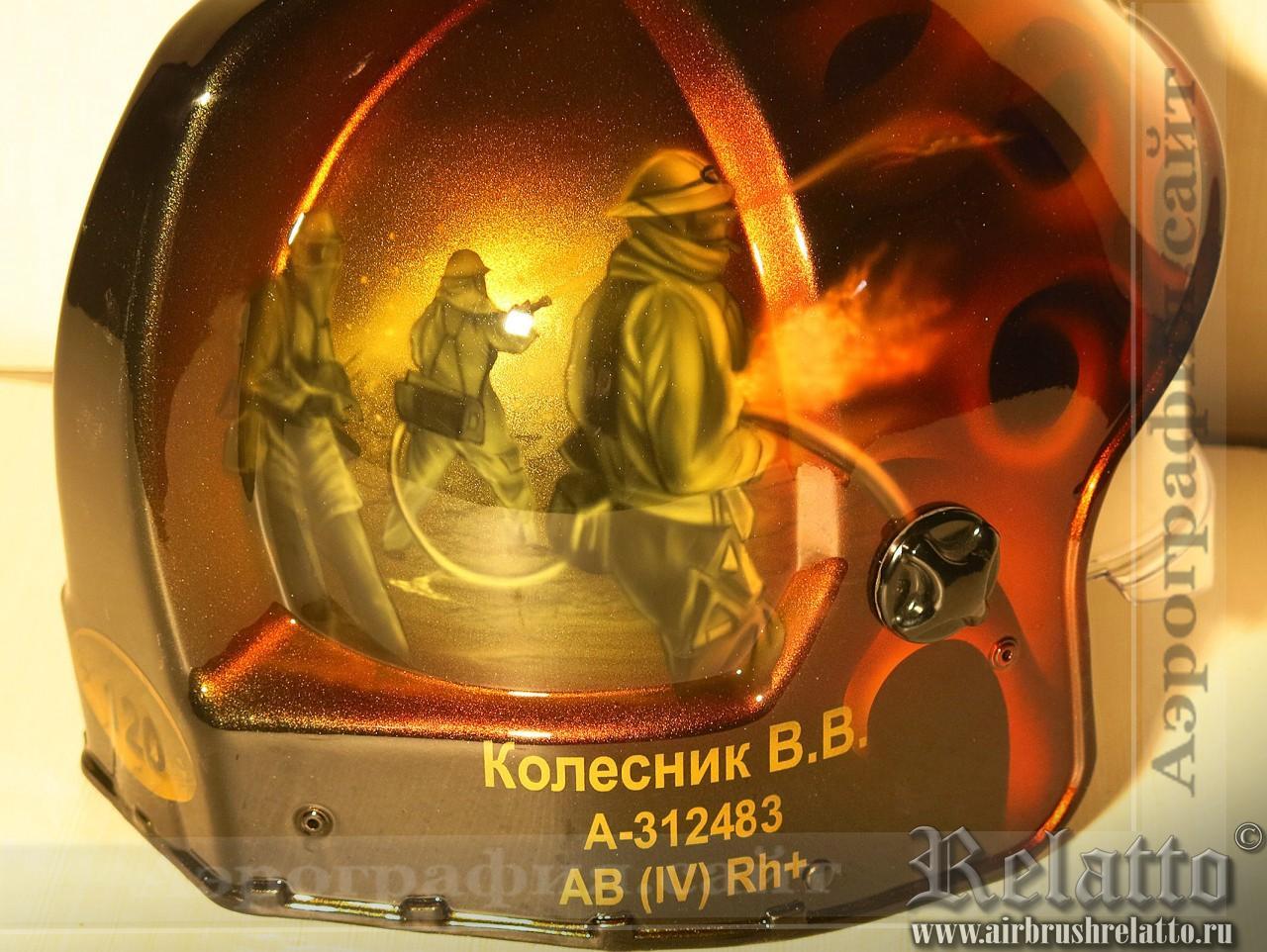 пожарный шлем с аэрографией в подарок