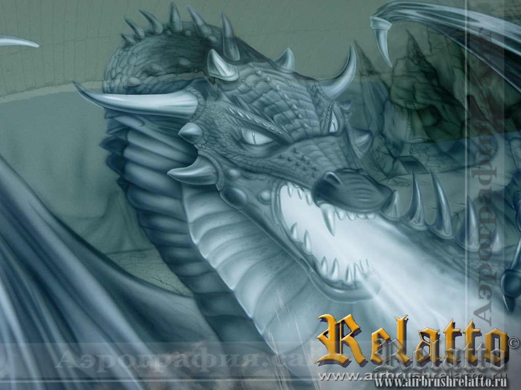 аэрография  дракон
