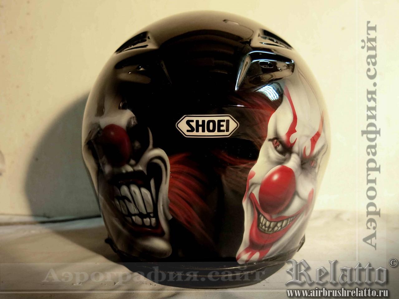 аэрография шлема злобные клоуны