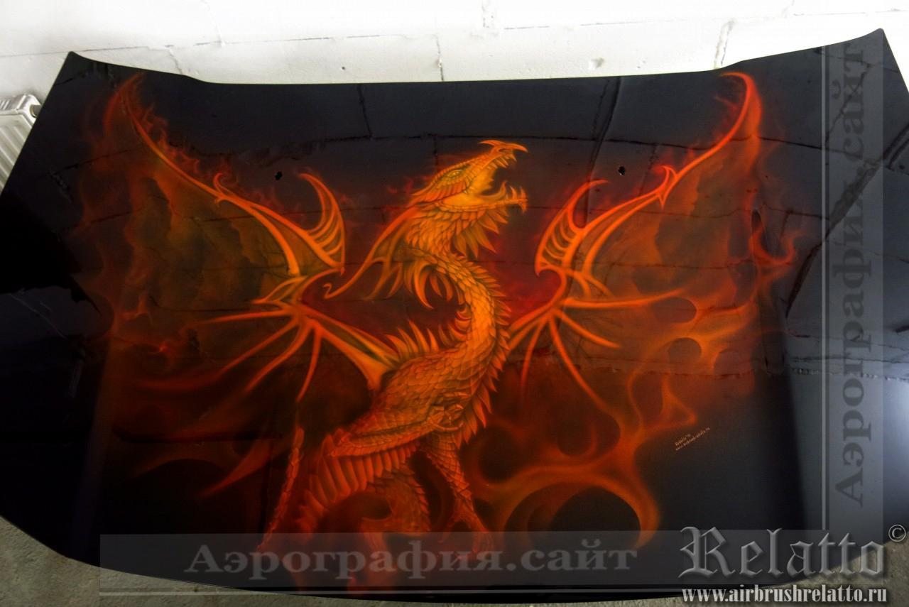 Огненный дракон - аэрография на капоте