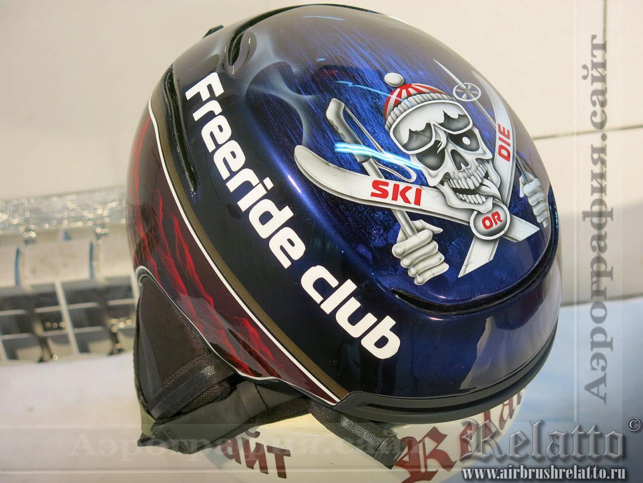 шлем для горнолыжника в Краснодаре