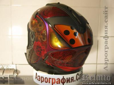 аэрография шлемов Relatto