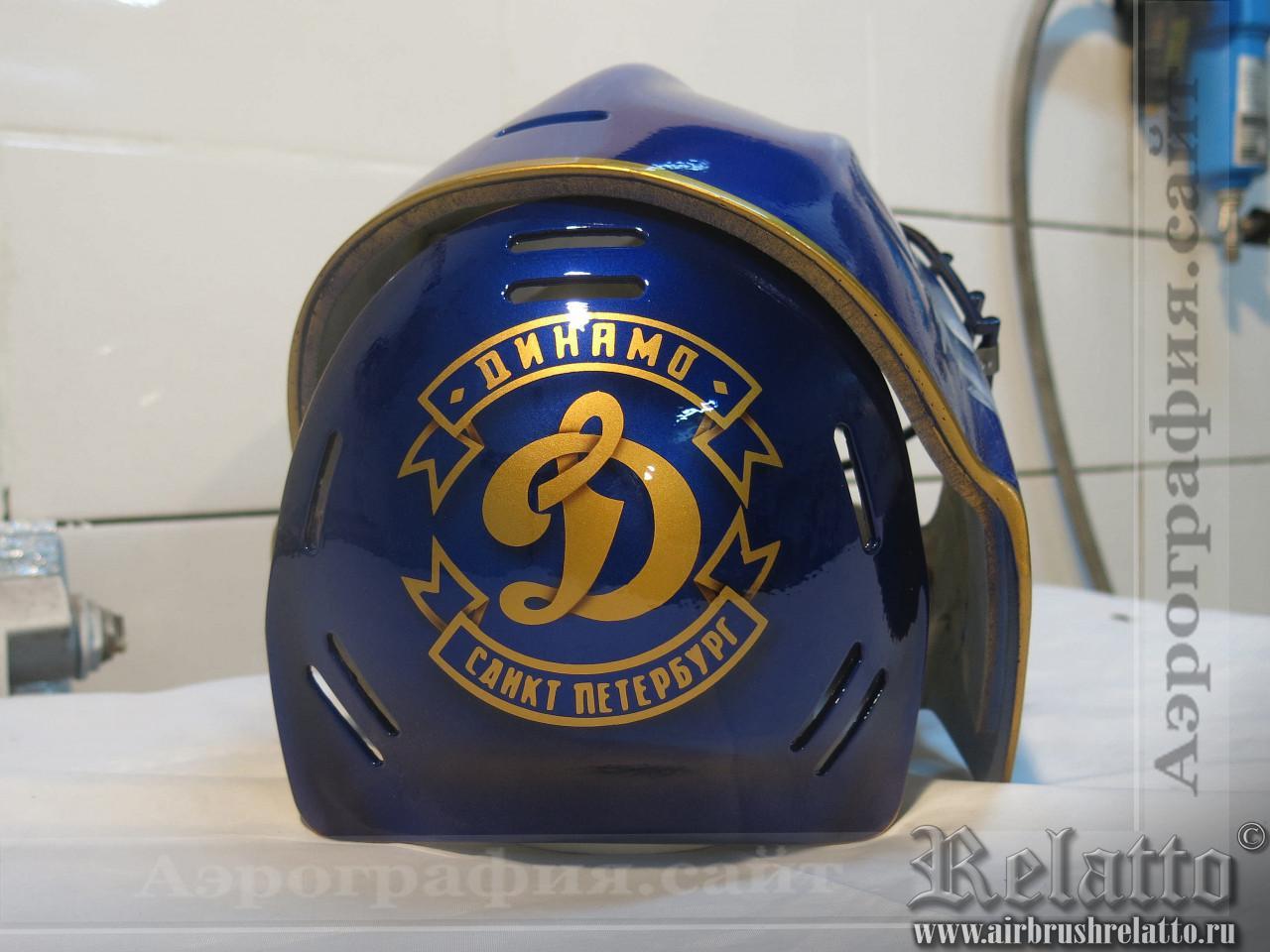 аэрографи хоккейный шлем динамо