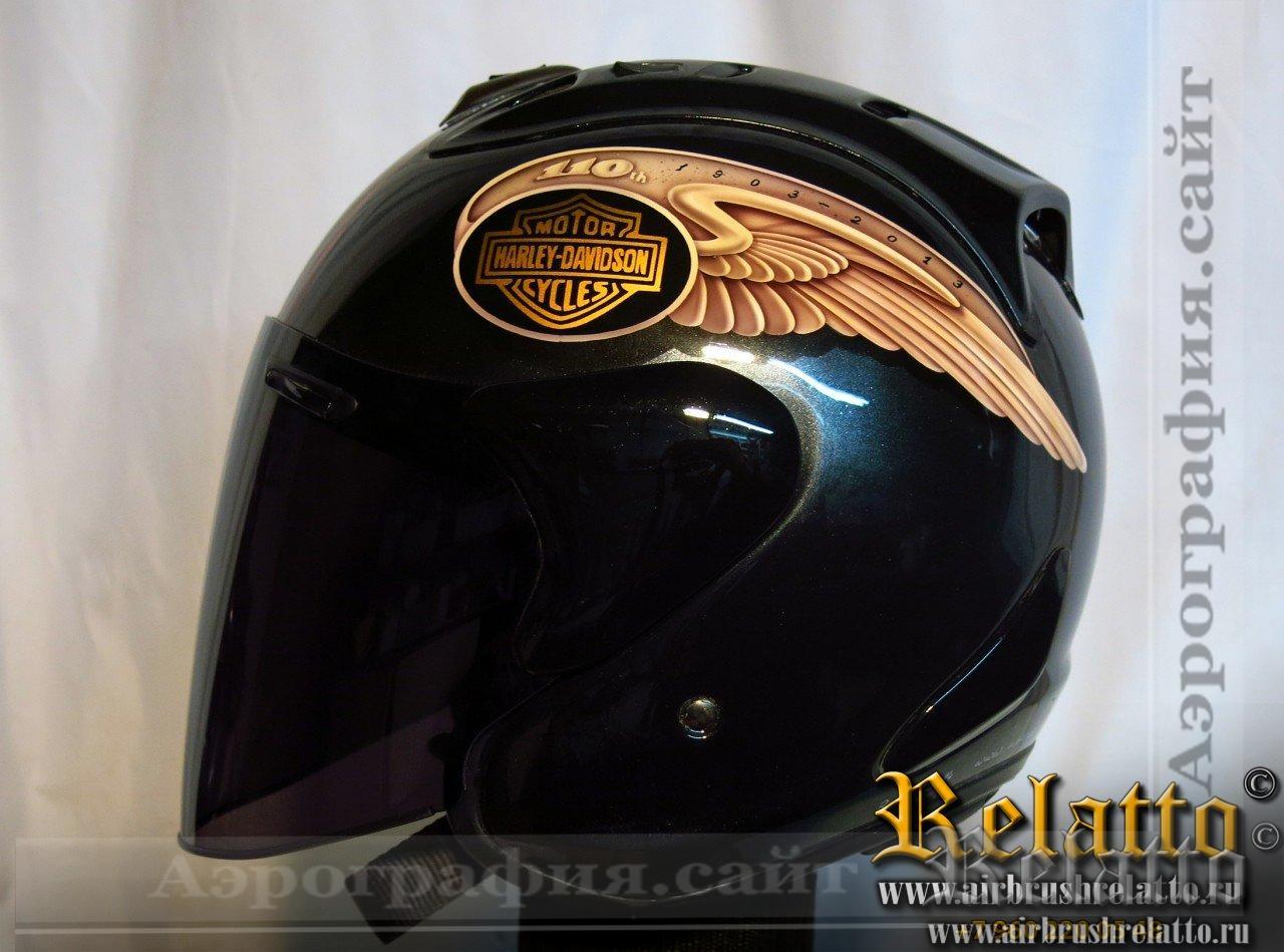 Простой уровень сложности аэрографии на шлеме 10 000 руб.
