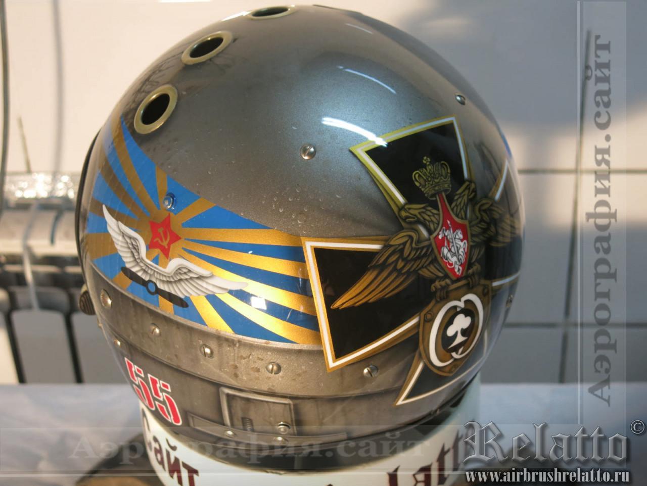 шлем с эмблемой ГРУ в Белгороде