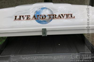 Аэрография автомобильной тули