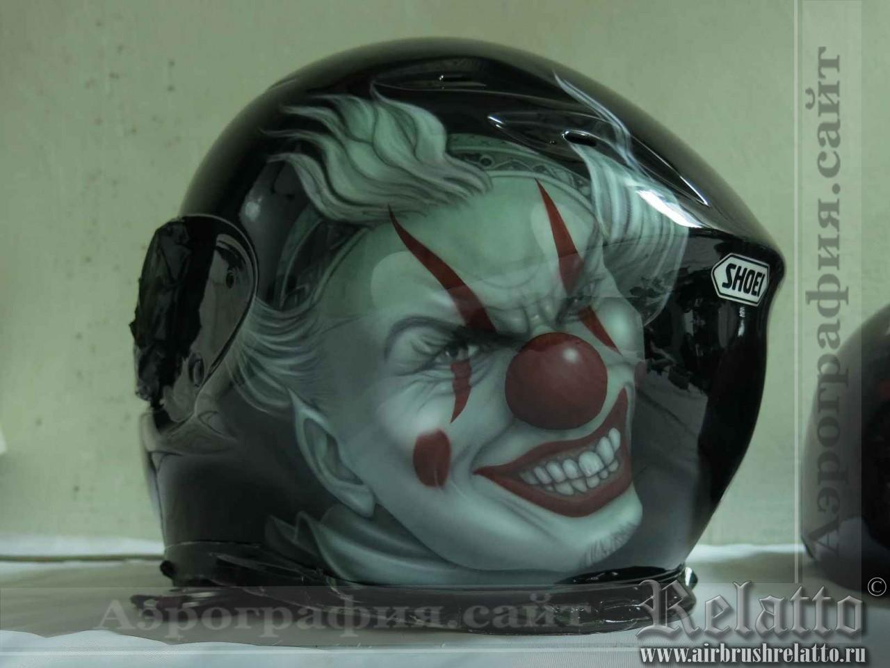 аэрография на шлеме клоун в Белгороде