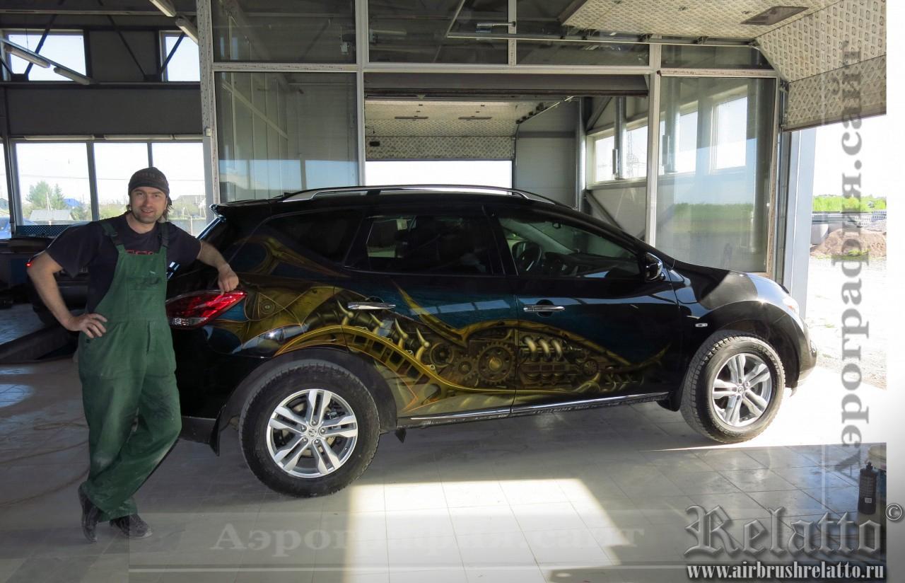 аэрография Nissan Murano airbrush