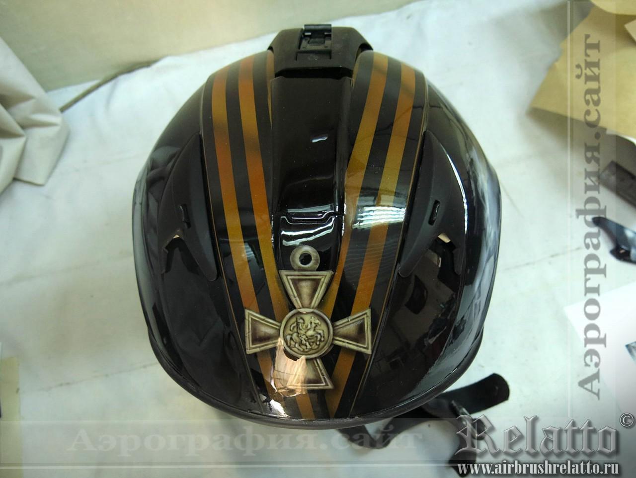 разрисовка шлема  9 мая