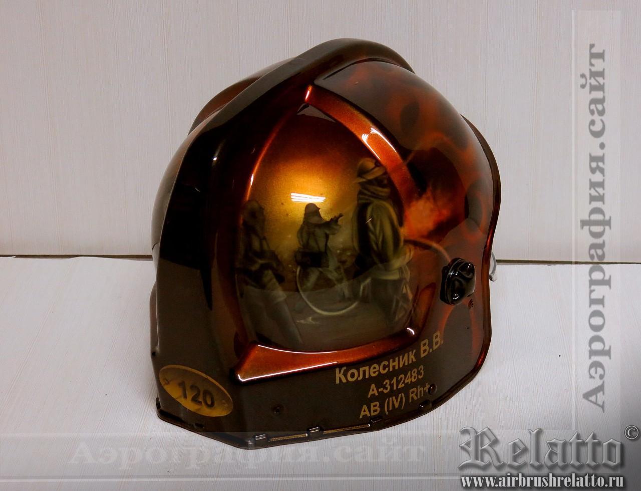 роспись пожарного шлема на юбилей