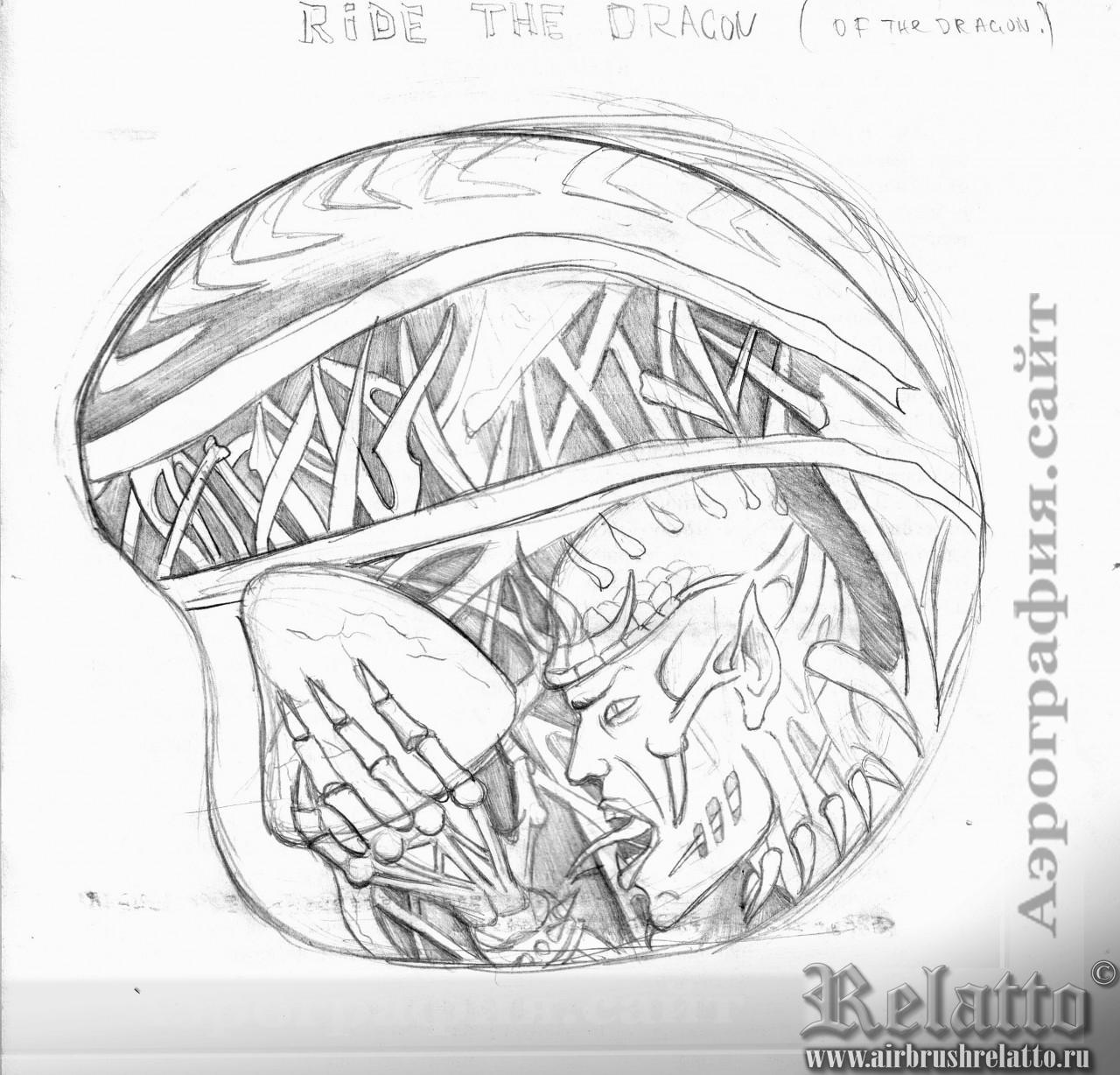 Аэрография шлема эскиз