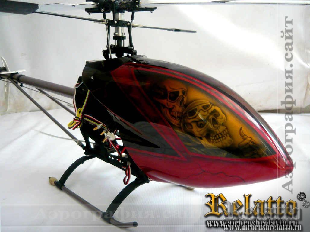 Аэрография вертолет