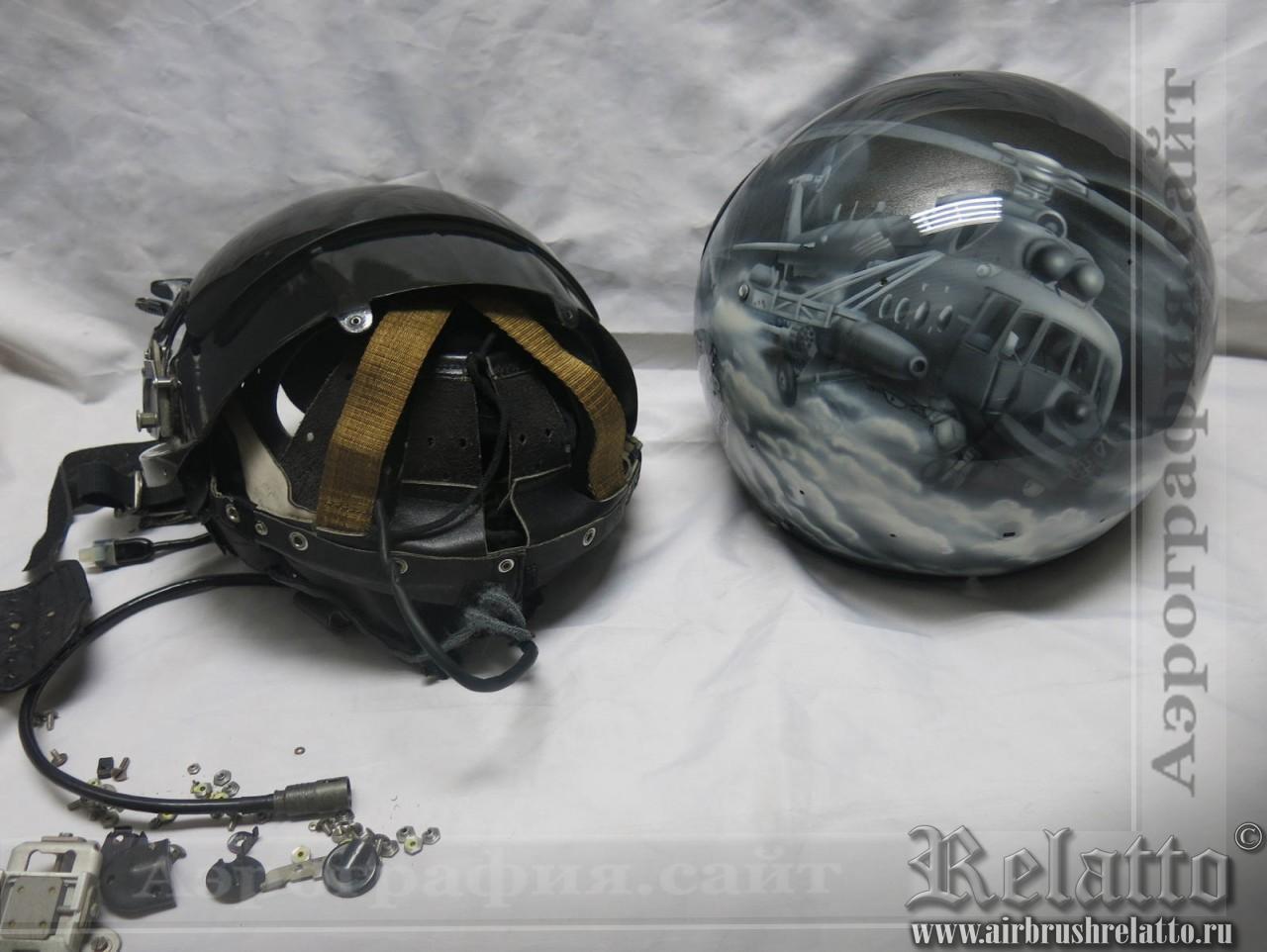 Вертолет на шлеме