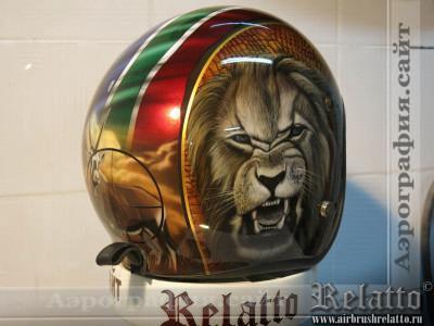 аэрография на шлеме ЮАР Relatto