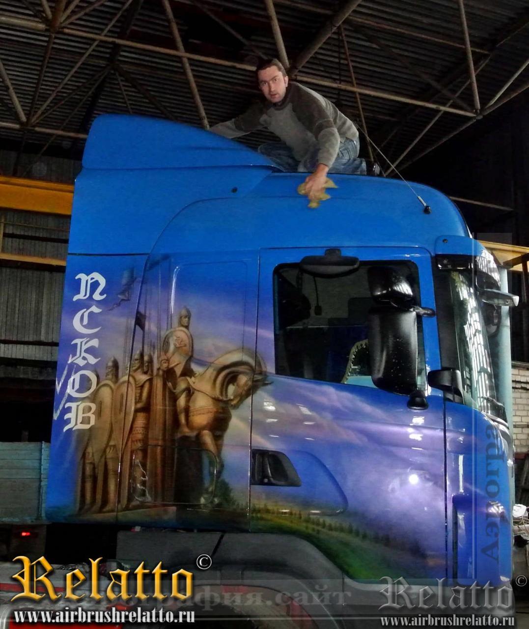 Роспись фуры Scania