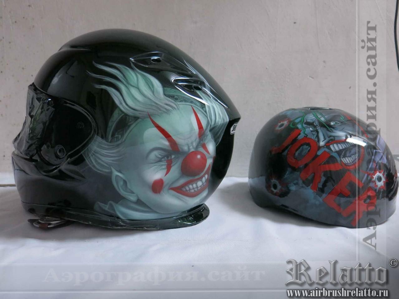 аэрография шлема клоун и джокер