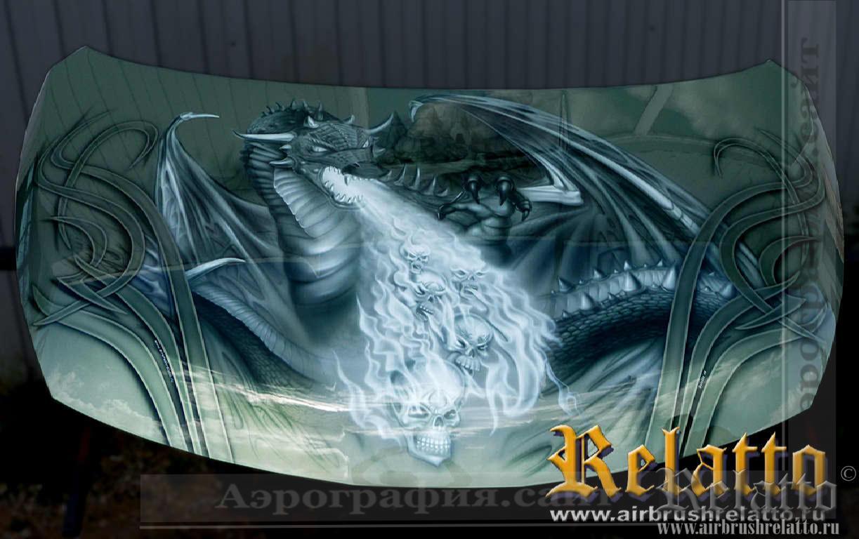 аэрография драконов на капот