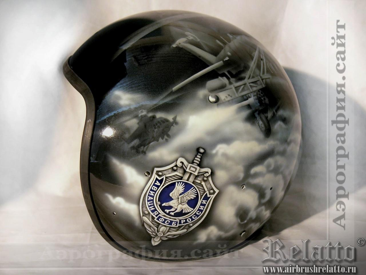Роспись вертолетного шлемофона