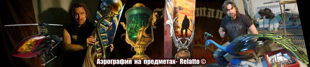 оригинальный подарок в Воронеже