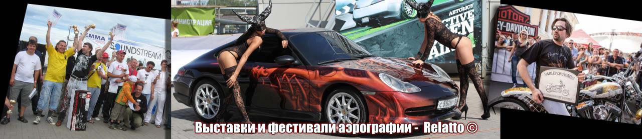 портрет на заказ по фото в Воронеже